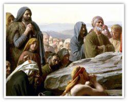 """Bergrede """"Bid en u zal gegeven worden"""" Mattheus7:7-11"""